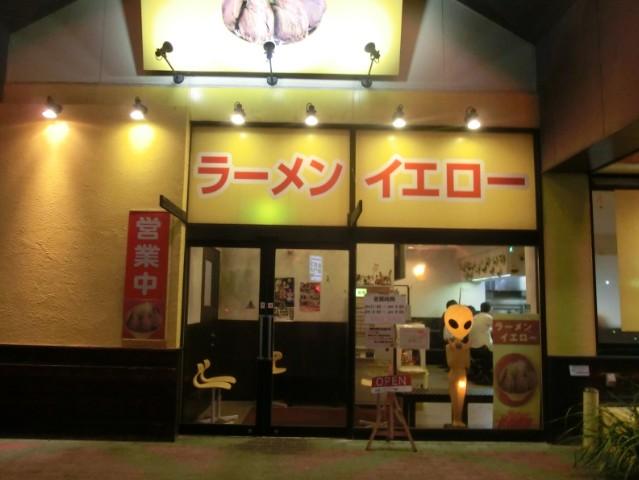 ramen-yellow-3