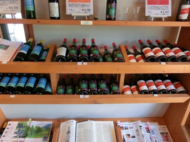 ジーオセットワイン