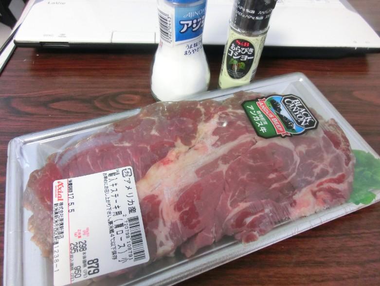 肉とにんにく