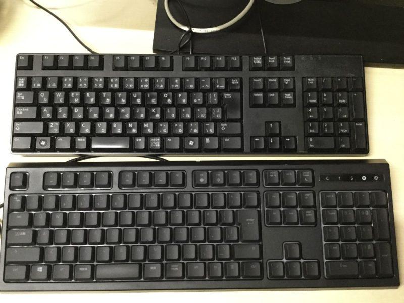 キーボード比較