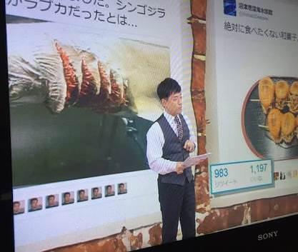 NHK放送事故