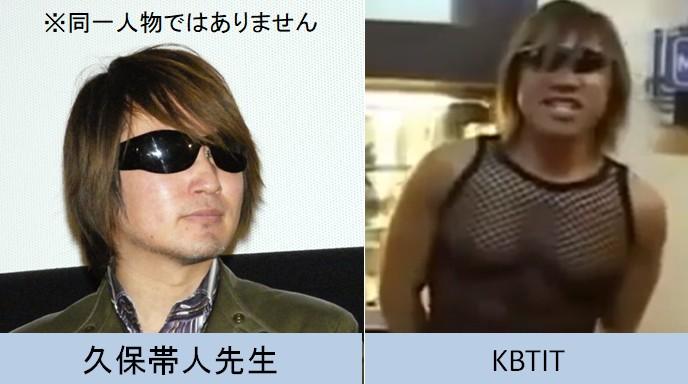 KBTIT比較画像