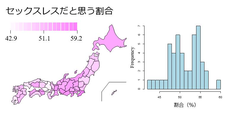 セックスレス都道府県分布